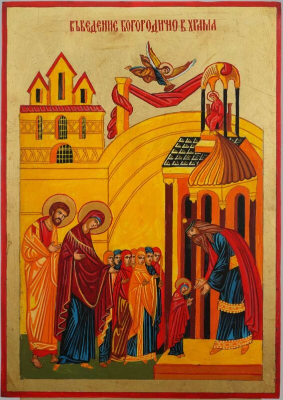 Entrance of the Theotokos into the Temple Icon Hand Painted Orthodox