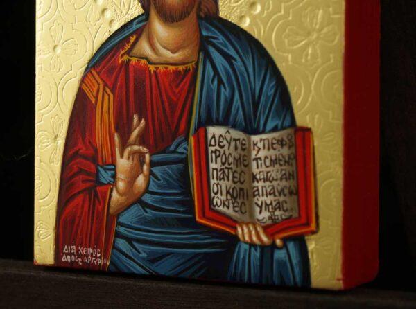 Jesus Christ Pantocrator polished gold miniature Icon Hand Painted Byzantine Orthodox