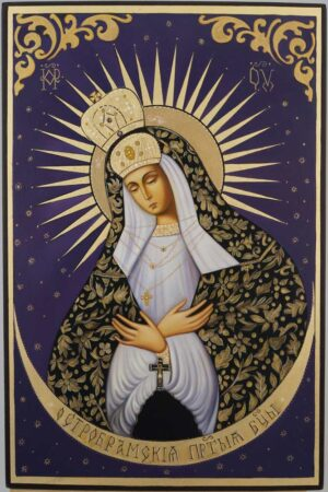 Our Lady of the Gate of Dawn Icon Ostrobramska Hand Painted Orthodox