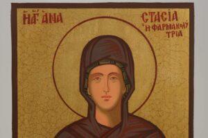 Saint Anastasia Icon small Hand Painted Byzantine Orthodox