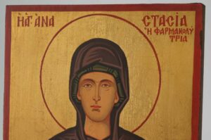 Saint Anastasia small Icon Hand Painted Byzantine Orthodox