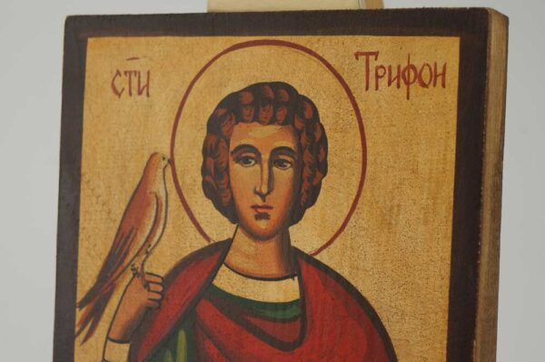 Saint Tryphon the Great Martyr small Icon Hand Painted Byzantine