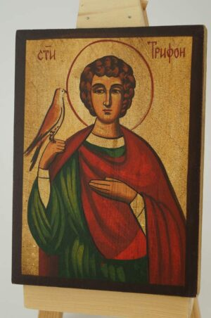 Saint Tryphon the Great Martyr small Icon Hand Painted Byzantine Orthodox