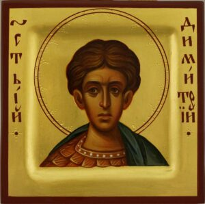 St Demetrius of Thessaloniki miniature Icon Hand Painted Orthodox