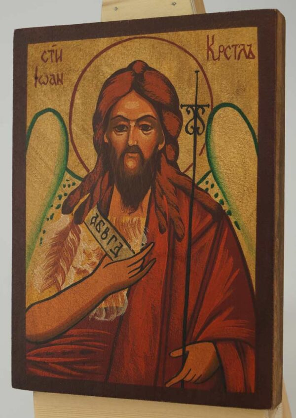St John the Forerunner small Icon Hand Painted Byzantine Orthodox