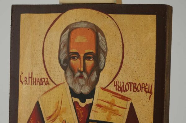 St Nicholas the Wonder Worker Icon Hand Painted Byzantine