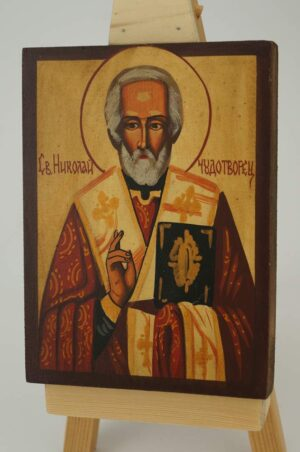 St Nicholas the Wonder Worker small Icon Hand Painted Byzantine Orthodox