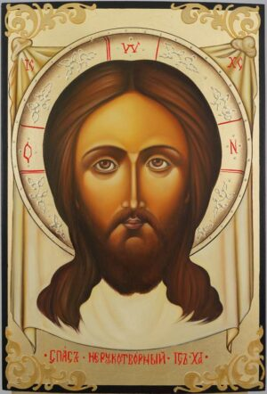 The Holy Face Mandylion Icon Hand Painted Byzantine Orthodox