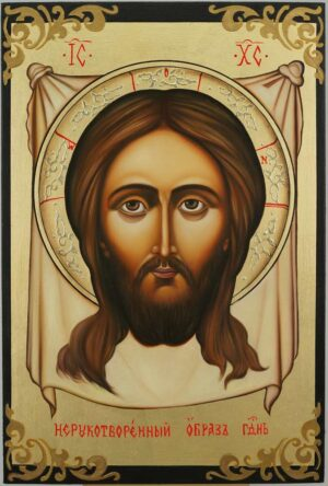 The Holy Face Mandylion Icon Hand Painted Orthodox