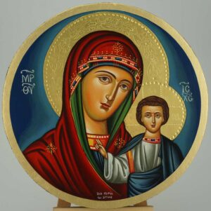Theotokos of Kazan Round Icon Hand Painted Byzantine Orthodox