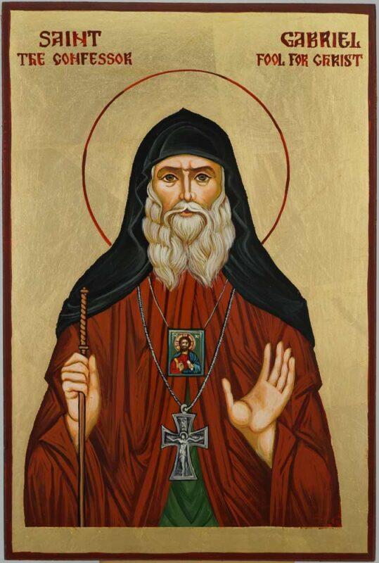 Saint Gabriel Confessor Icon Hand Painted Byzantine Orthodox