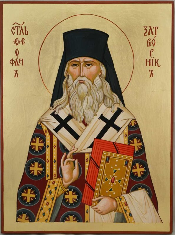 Saint Theophan the Recluse cm Hand Painted Orthodox Icon on Wood