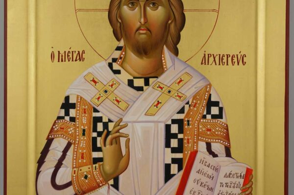 Christ the Great High Priest Icon Hand Painted Byzantine Orthodox