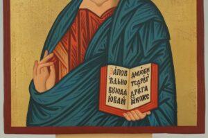 Christ Pantocrator Nesebar Icon Hand Painted Orthodox