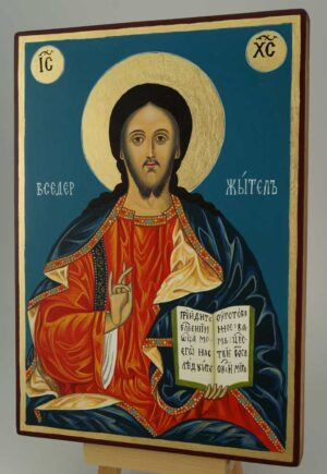 Christ the Teacher Icon Hand Painted Orthodox
