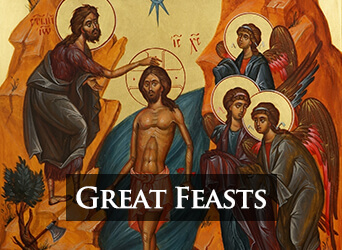Great Feasts Icons