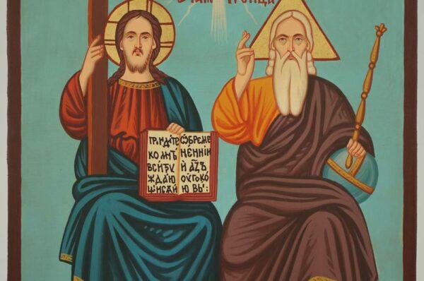 Holy Trinity New Testament Icon Hand Painted Byzantine Orthodox