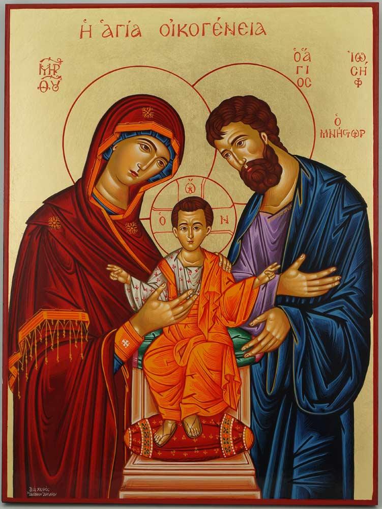 Holy Family Icon Agia Oikogeneia Orthodox Hand Painted