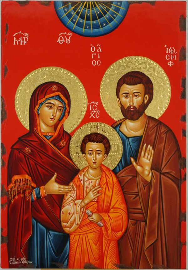 Holy Family Icon polished gold halos Greek Byzantine Hand Painted
