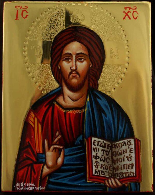 Jesus Christ Pantocrator Icon polished gold miniature Orthodox Hand Painted