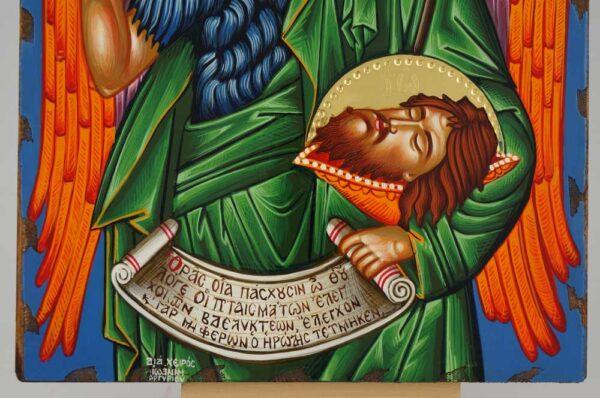 John the Baptist Icon Greek Orthodox Hand Painted