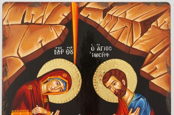 Nativity of Our Lord Icon polished gold halos Hand Painted Greek Orthodox