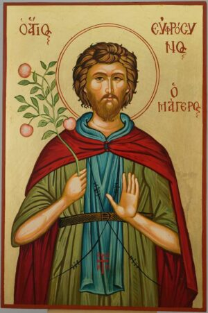 Saint Euphrosynos the Cook Icon Hand Painted Greek Orthodox