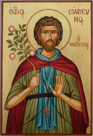 St Euphrosynos the Cook Icon Hand Painted Greek Orthodox Byzantine