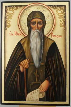 St John of Rila Icon Hand Painted Bulgarian Orthodox Byzantine