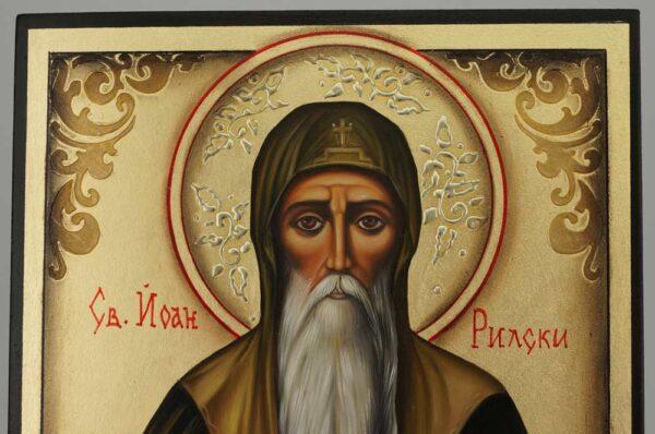 St John of Rila Icon Hand Painted Bulgarian Orthodox Byzantine