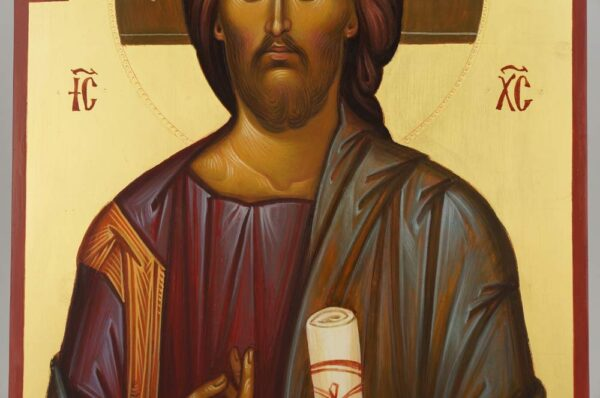 Christ Pantocrator Icon Arched Hand Painted Byzantine Orthodox