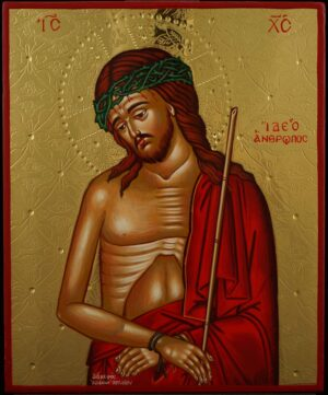 Christ the Bridegroom Icon Hand Painted Greek Orthodox Polished Gold
