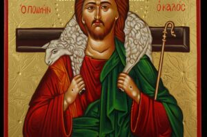 Christ the Good Shepherd Icon Hand Painted Christian Orthodox Byzantine