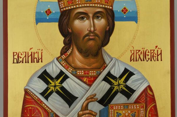 Christ the High Priest Icon Hand Painted Byzantine Orthodox