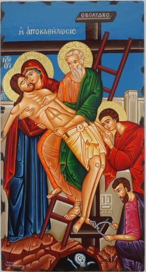 Descent from the Cross Icon Hand Painted Greek Orthodox Byzantine
