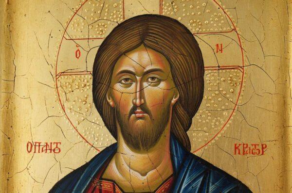 Jesus Christ Pantocrator raised border Icon Hand Painted Byzantine Orthodox