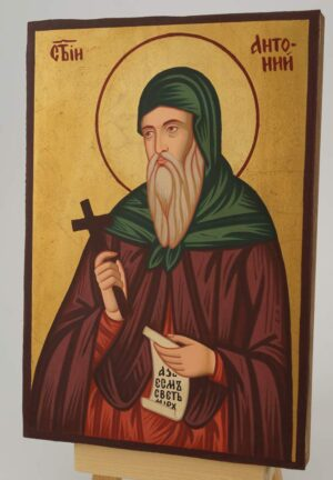 St Anthony Icon small Hand Painted Byzantine Orthodox