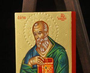 St John the Theologian Icon polished gold miniature Hand Painted Greek Orthodox