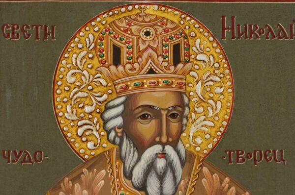 St Nicholas the Wonderworker Icon Hand Painted Byzantine Orthodox