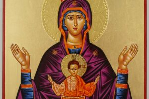 Theotokos of the Inexhaustible Cup Icon Hand Painted Greek Orthodox Byzantine